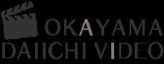 岡山第一ビデオ株式会社のロゴ
