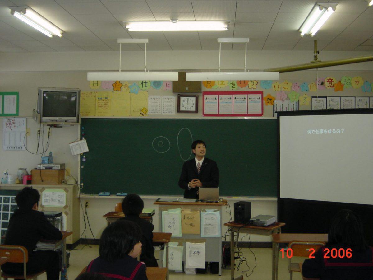 教室 講師