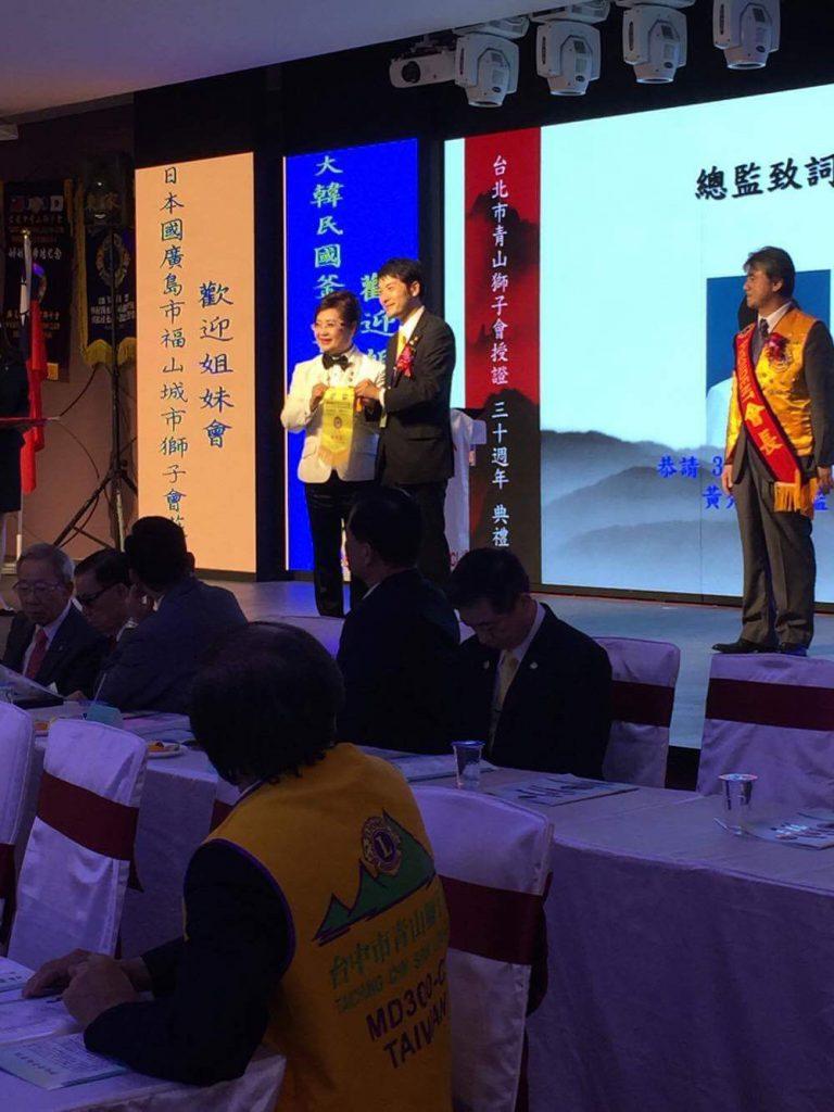 台湾 式典 スピーチ