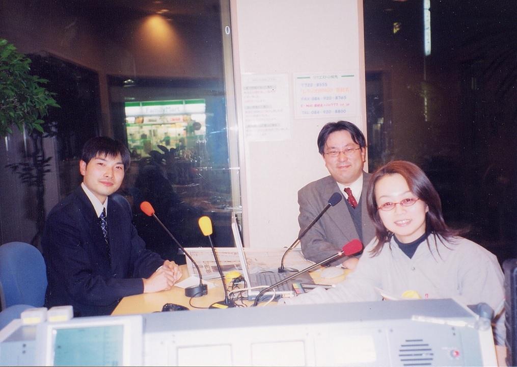 2000年6月 はじめてのラジオ出演