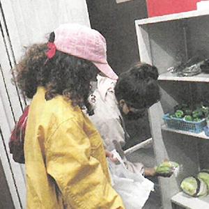 2021.08.20-1744号 経済リポート 留学生に食料の支援を開始